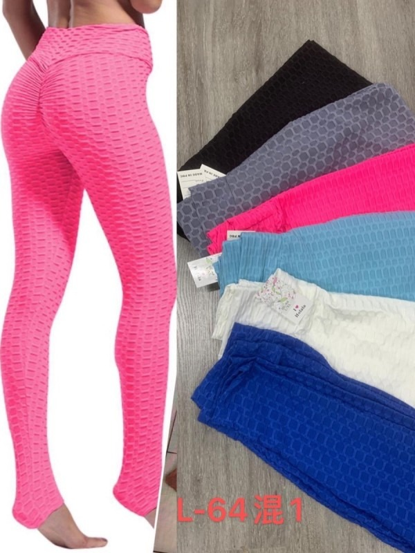 Ruched Texture Detail Active-wear Legging Multi Pack