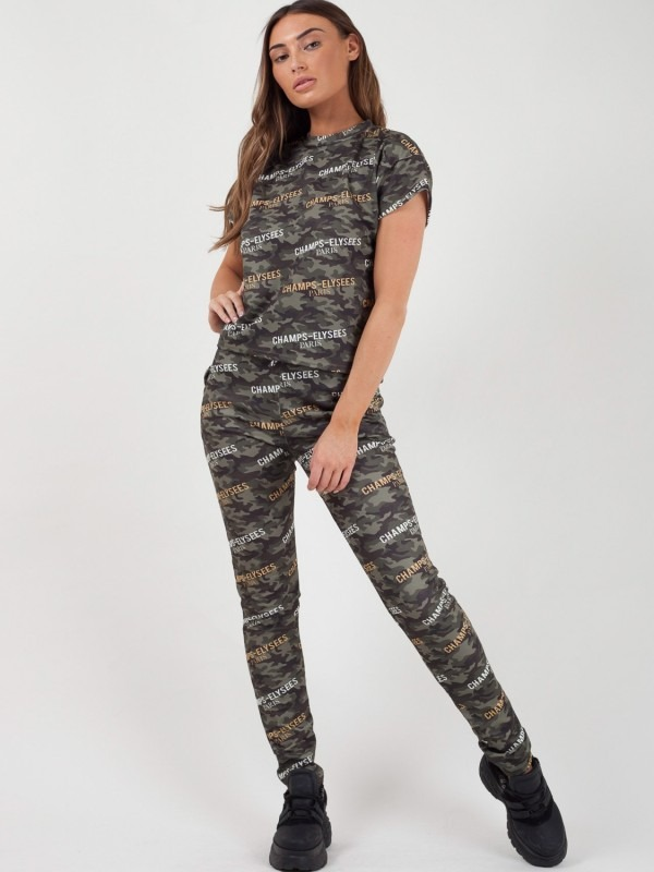 Camouflage Champs-Elysees Paris Loungewear Tracksuit